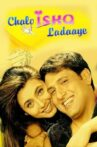 Chalo Ishq Ladaaye Movie Streaming Online
