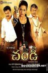 Chandi: The Power of Woman Movie Streaming Online