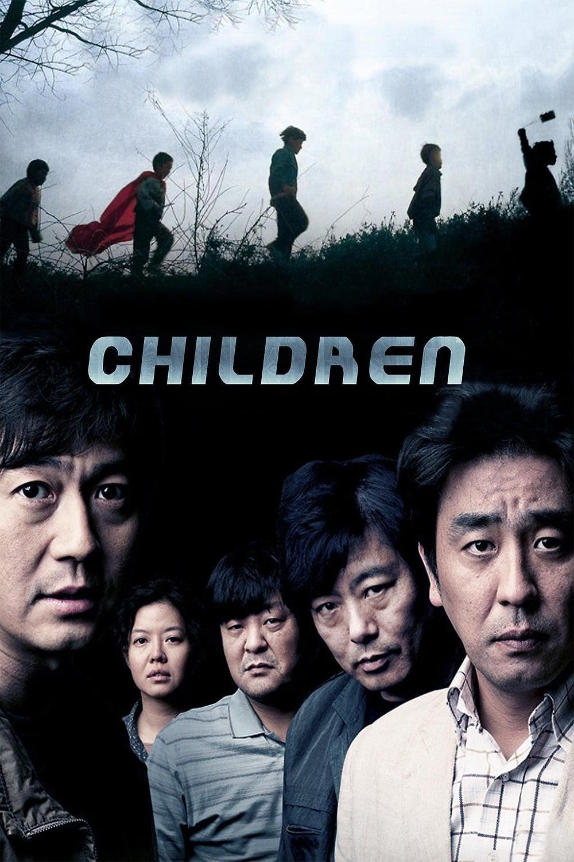 Children... Movie Streaming Online