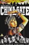 China Gate Movie Streaming Online