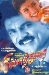 Chinnadurai Movie Streaming Online