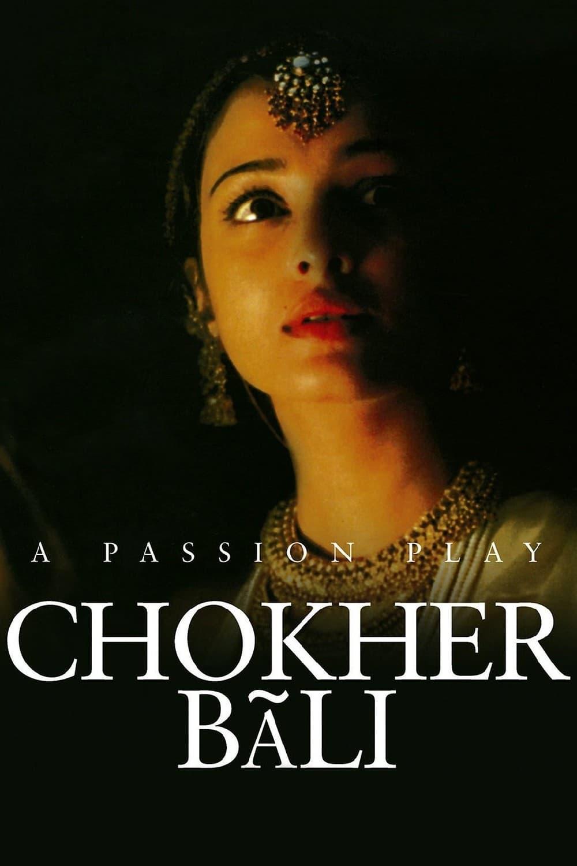 Chokher Bali Movie Streaming Online