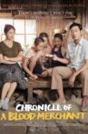 Chronicle of a Blood Merchant Movie Streaming Online