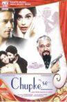 Chupke Se Movie Streaming Online