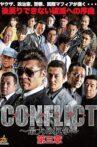 Conflict III Movie Streaming Online