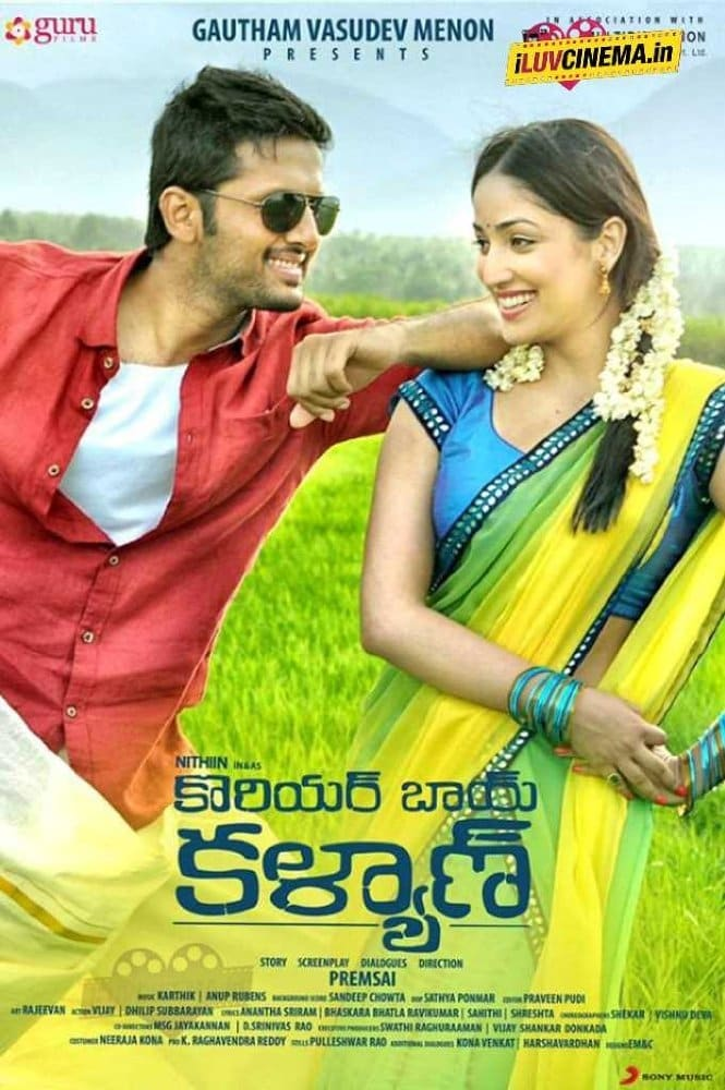 Courier Boy Kalyan Movie Streaming Online