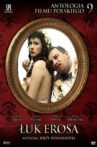 Cupid's Bow Movie Streaming Online