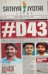 #D43 Movie Streaming Online