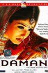 Daman: A Victim of Marital Violence Movie Streaming Online