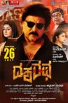 Dasharatha Movie Streaming Online