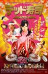 Dead Sushi Movie Streaming Online