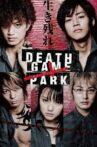 Death Game Park Movie Streaming Online