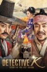 Detective K: Secret of the Lost Island Movie Streaming Online