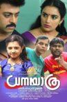 Dhanayathra Movie Streaming Online