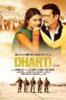 Dharti Movie Streaming Online