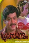 Dhruvasangamam Movie Streaming Online