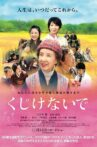 Don't Lose Heart Movie Streaming Online