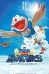 Doraemon: Nobita and the Winged Braves Movie Streaming Online