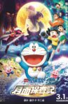 Doraemon: Nobita's Chronicle of the Moon Exploration Movie Streaming Online