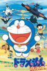 Doraemon: Nobita's Dinosaur Movie Streaming Online