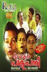 Dr. Pasupathy Movie Streaming Online