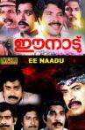 Ee Nadu Movie Streaming Online