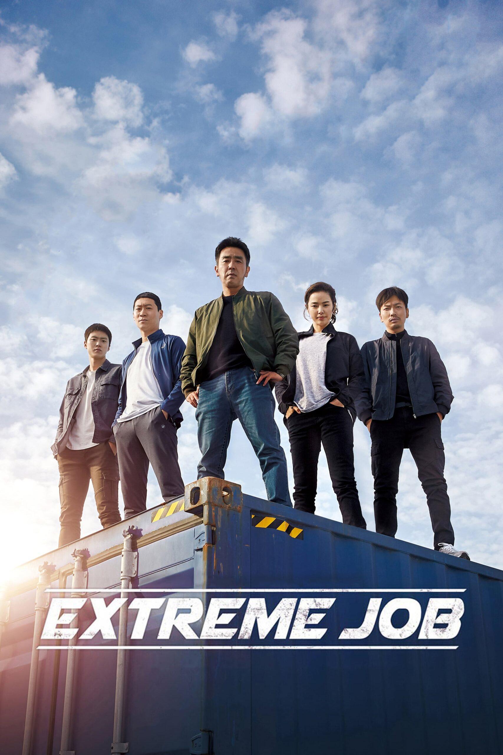 Extreme Job Movie Streaming Online
