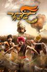 Farzand Movie Streaming Online