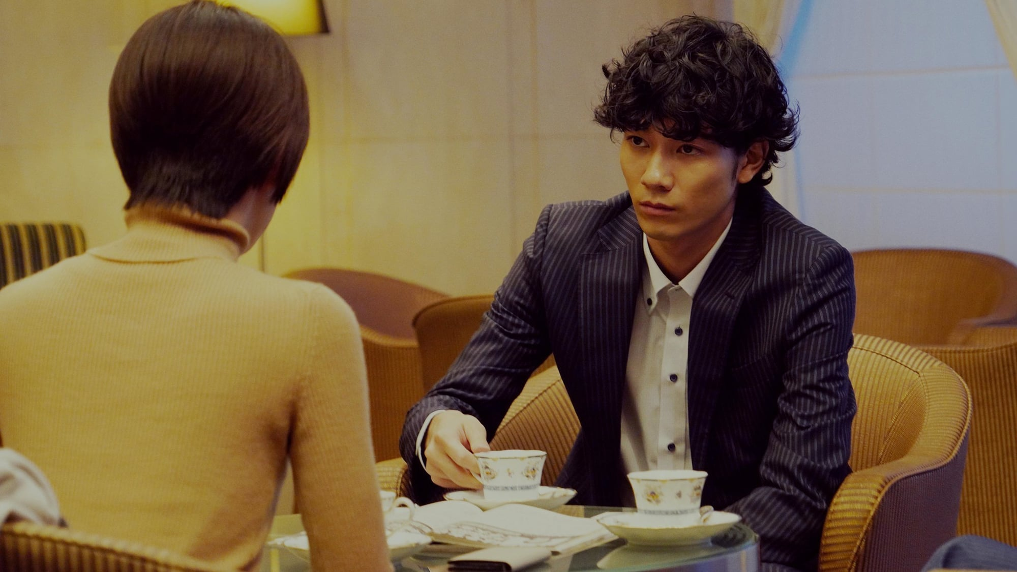 First Love Movie Streaming Online
