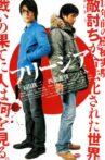 Freesia: Bullet Over Tears Movie Streaming Online