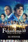 Fukushima 50 Movie Streaming Online
