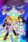 Futari wa Precure: Max Heart Movie Movie Streaming Online
