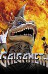 Galgameth Movie Streaming Online