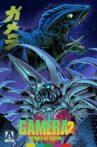 Gamera 2: Attack of the Legion Movie Streaming Online
