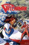 Gatchaman OVA Movie Streaming Online