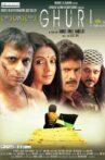 Ghuri Movie Streaming Online