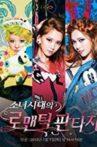 Girls Generation's Romantic Fantasy Movie Streaming Online