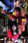 God's Left Hand, Devil's Right Hand Movie Streaming Online