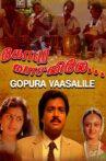 Gopura Vasalile Movie Streaming Online