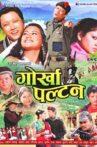Gorkha Paltan Movie Streaming Online