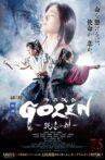 GOZEN: The Sword of Pure Romance Movie Streaming Online
