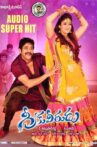 Greeku Veerudu Movie Streaming Online