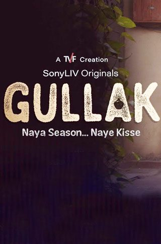 gullak Season 2 Streaming Online Watch