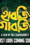 Habji Gabji Movie Streaming Online