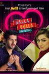 Halla Gulla Movie Streaming Online