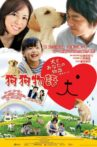 Happy Together: All About My Dog Movie Streaming Online