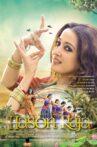 Hason Raja Movie Streaming Online