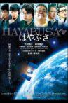 Hayabusa Movie Streaming Online