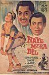 Haye Mera Dil Movie Streaming Online