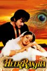 Heer Ranjha Movie Streaming Online